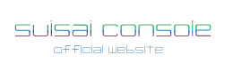 suisai console official website